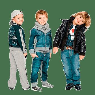 Интернет магазин детской одежды и обуви Чебурашка 0bb46d6fd245e